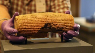 Cyrus_Cylinder